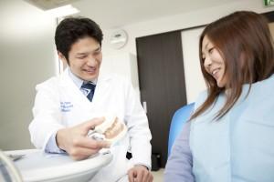 Wisdom teeth consultation akitsu-dental.com